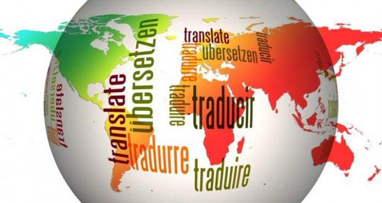 traduttore-